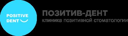 Стоматология в Екатеринбурге